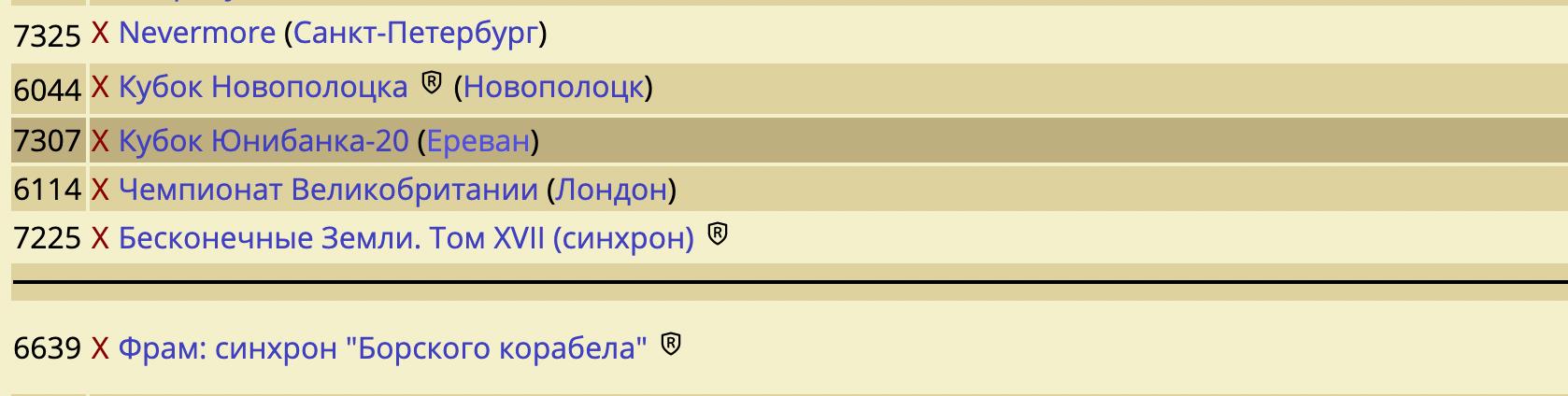 Screenshot 2021-09-06 at 11.18.36.png
